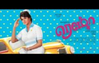 New Movie Trailer – Remo (Indian)