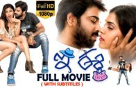 Male to Female Transformation – Indian Movie