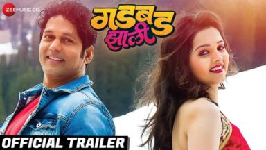 Gadbad Jhali – Official Movie Trailer | Usha Nadkarni, Rajesh Shringarpure, Neha Gadre & Vikas Patil