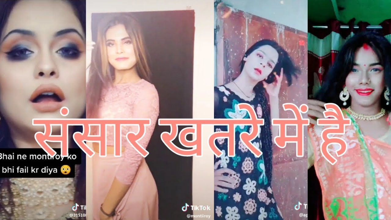 Boy to girl transformation | Tik tok videos | Part 3 | Amt Creation